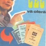 Imagini reclame din perioada comunistă
